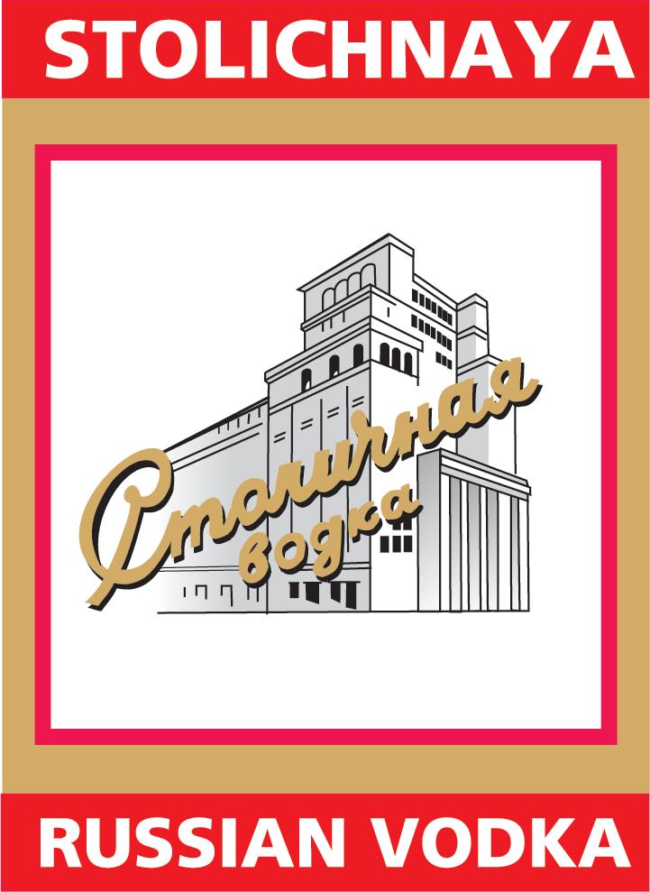 Stolichnaya Logo Alcohol Logonoid Com